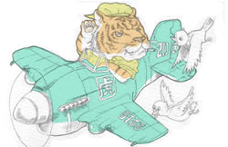 tiger-nenga-ss.jpg