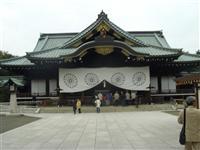 yasukunihonden1_r_R.jpg