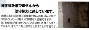 cm15カタログ・塩化ゴム_NEW_NEW_R.jpg