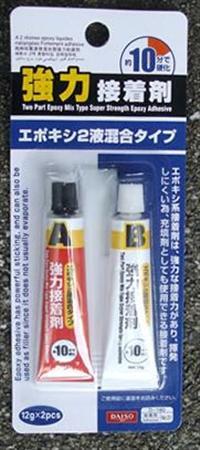epokishi-2eki-s-1_R.jpg