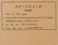np-vci-d-dk-6.jpg