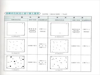 sabiteid1-mm_R.jpg