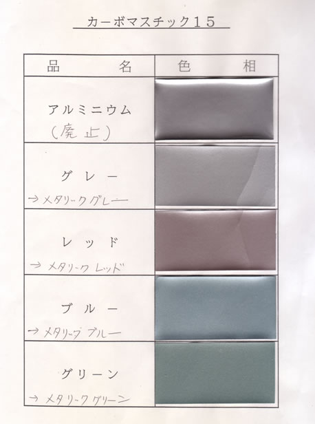 cm-15-iromihon.jpg