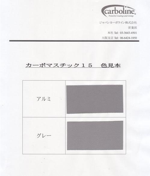 cm15-iromihon.jpg